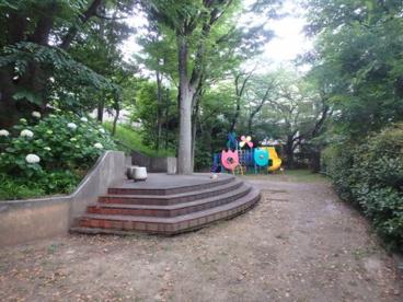 久本公園の画像1
