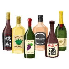 良酒専科石和富士見店の画像1