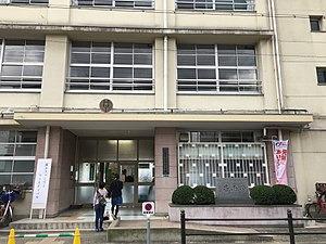 大阪市立深江小学校の画像1