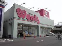 ウォンツ 琴芝店
