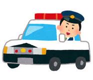 南甲府警察署