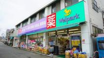 ウェルパーク/川越新河岸駅前店