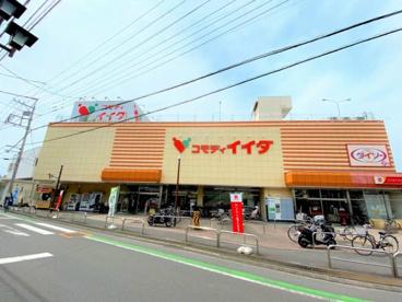 コモディイイダ/新河岸店の画像2