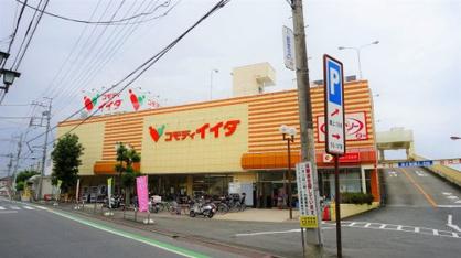 コモディイイダ/新河岸店の画像3