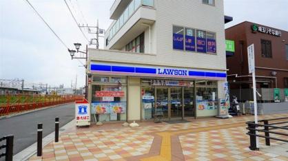ローソン/新河岸駅西口店の画像1
