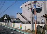 欣浄寺みのり幼稚園