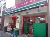 まいばすけっと 川崎チネチッタ通り店