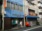 川崎南町郵便局