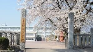 前橋市立時沢小学校の画像1