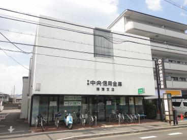 京都中央信用金庫梅津支店の画像1