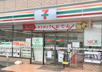 セブンイレブン横浜さちが丘店の画像1