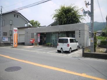 郵便局追分局の画像1