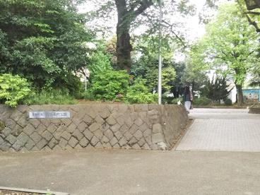 池袋本町公園の画像1