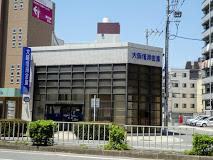 大阪信用金庫九条支店の画像1