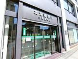 北海道銀行行啓通支店