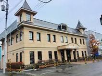 北海道信用金庫山鼻中央支店
