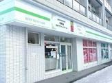 札幌プライムスクール