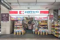 ココカラファイン 札幌駅前北4条店