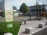 北円山わらしっこ公園