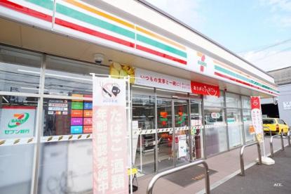 セブンイレブン大阪加美東2丁目店の画像1