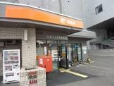 札幌北四条西郵便局