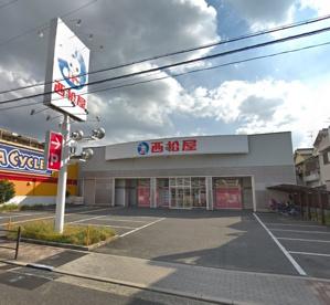 西松屋平野加美東店の画像1