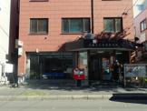 札幌北七条西郵便局