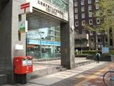 北海道庁赤れんが前郵便局