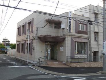 大濱医院の画像1