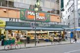 マルマンストア 代々木八幡店