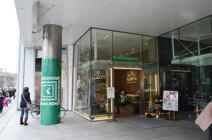 KINOKUNIYA INTERNATIONAL