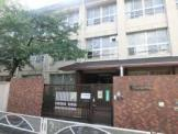 大阪市立清明丘南小学校