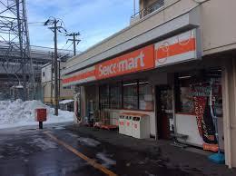セイコーマート かとう店の画像1