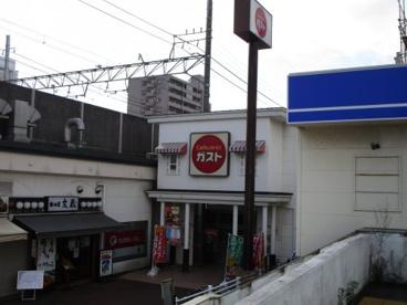 ガスト西千葉駅ビル店の画像1