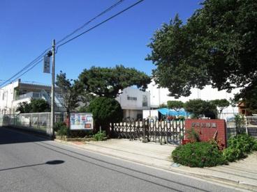 愛隣幼稚園の画像1