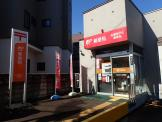 札幌双子山郵便局