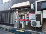 札幌北三条西郵便局