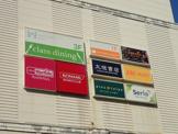 コナミスポーツクラブ マルヤマクラス店