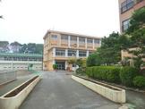 横浜市立三ツ沢小学校
