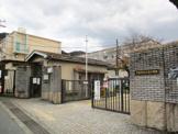 京都市立大宅小学校