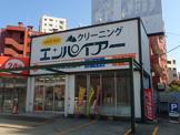 エンパイアー ノース円山店
