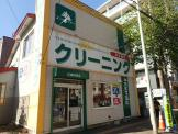 エンパイアー 北円山店