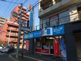 クリーニングピュア 円山店