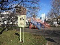 宮の森くまの子公園