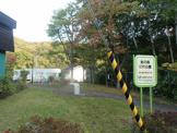 宮の森にれ公園