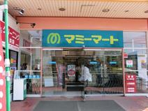 マミーマート神明町店