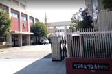 刈谷市立刈谷南中学校