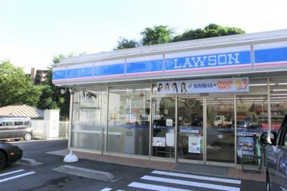 ローソン 横須賀浦賀三丁目店の画像1