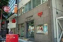 札幌北五条郵便局