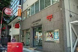 札幌北五条郵便局の画像1